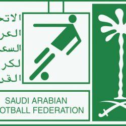 دورات للمدربين السعوديين في كافة مناطق المملكة