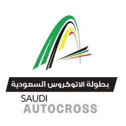 انطلاق بطولة الأتوكروس غدًا في الرياض