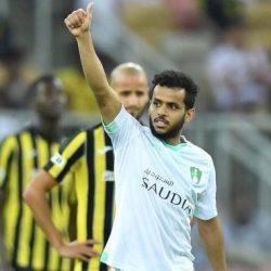 الاتحاد السعودي يوزع تذاكر لبنان