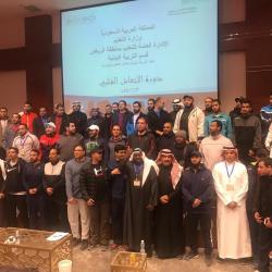 تعليم الرياض يقيم دورات الاسعافات الاولية