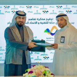 اتحاد السهام يوقع مذكرة تفاهم مع شركة وادي مكة للتقنية