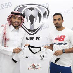 هجر يتعاقد مع عبدالله بوهميل