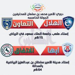 النصر يرفض نقل مبارياته خارج الرياض