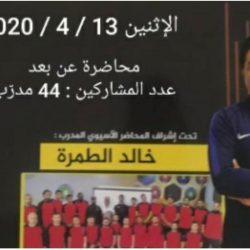 الوطني خالد الطمرة يقدم مبادرة لتدريب كرة القدم