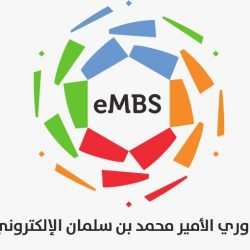 """دوري الأمير محمد بن سلمان الإلكتروني ينطلق السبت المقبل ضمن منافسات البطولة الخيرية """"لاعبون بلا حدود"""""""
