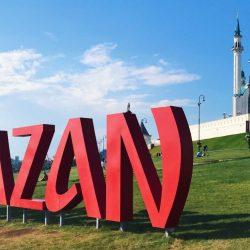 قازان الروسية تفوز بتنظيم الألعاب العالمية الشتوية للأولمبياد الخاص 2022