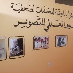الباوقة : لايزال المصور السوداني مهمشا رغم التغيير