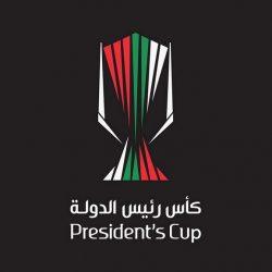 شعار جديد لكأس رئيس الدولة الإماراتي