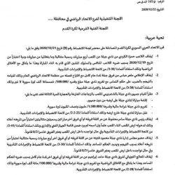 قرارات حاسمة من لجنة الإنضباط لثلاثي النصر ورئيس الأهلي