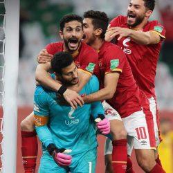الشناوي يقود الأهلي المصري إلى برونزية مونديال الأندية