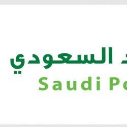 البريد السعودي يجدد تحذير عملائه من الاحتيال المالي