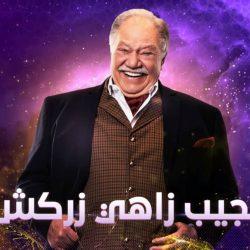 قناتا dmc وOn تعرضان مسلسل يحيى الفخراني في رمضان