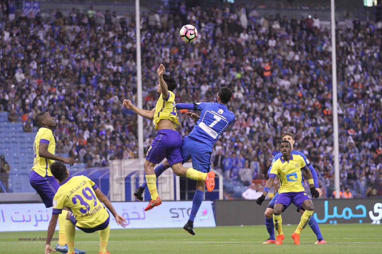 تغطية مباراة النصر والهلال
