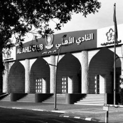 قائمتان مرشحتان لرئاسة الأهلي