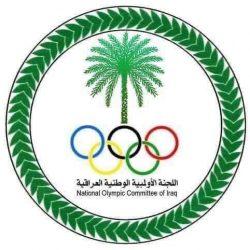 الآولمبية العراقية تتلقى دعوة للمشاركة بدورة الألعاب الآسيوية للشباب