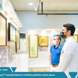 افتتاح معرض ملتقى خطاطي وخطاطات المنطقة الشرقية