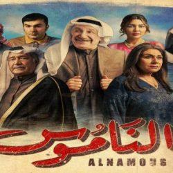 """هجوم على """"موسى"""" بسبب مشهد إسماعيل ياسين"""