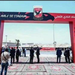 وضع حجر الأساس لاستاد الأهلي المصري بالقاهرة