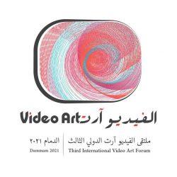 الاثنين ختام معرض ملتقى الفيديو آرت والإعلان عن جولة المعرض ومتحف ومسابقة دوليين