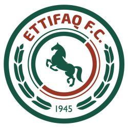 وزارة الرياضة توافق على تأسيس شركة نادي الاتفاق الاستثمارية