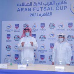 """""""الاتحاد العربي"""" يسحب قرعة """"كأس العرب لكرة قدم الصالات"""""""