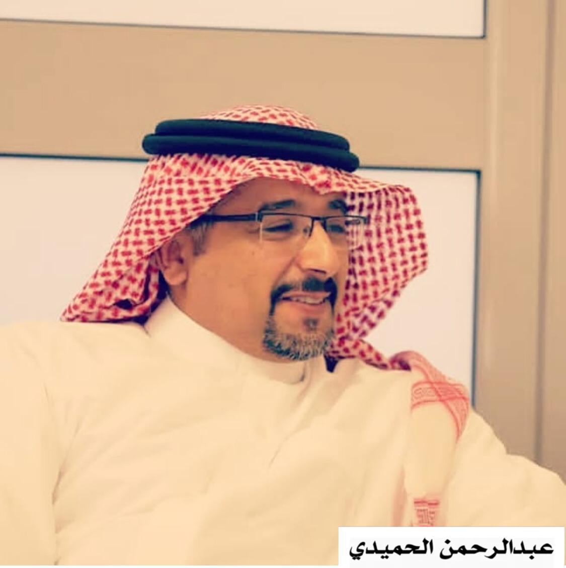 """عبد الرحمن الحميدي يكتب """"كيف يحققون الميداليات الذهبية واحدة تلو الأخرى؟"""""""