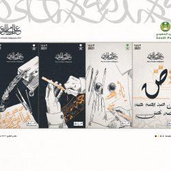 """وزارة الثقافة ومؤسسة البريد السعودي تصدران طابعاً جديداً بهوية """"عام الخط العربي"""""""
