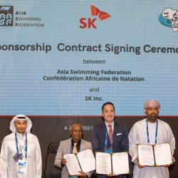 الاتحادان الآسيوي والأفريقي للسباحة يوقعان عقد رعاية مع شركة كورية