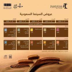 """""""مهرجان أفلام السعودية"""" ينطلق محتفيًا بالصحراء عبر 57 فيلمًا"""