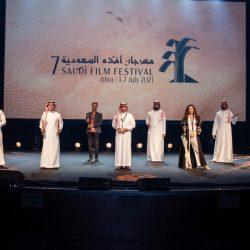 اختتام الدورة السابعة من مهرجان أفلام السعودية